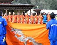 'I cannot wait to help football flourish in my home nation of Bhutan'