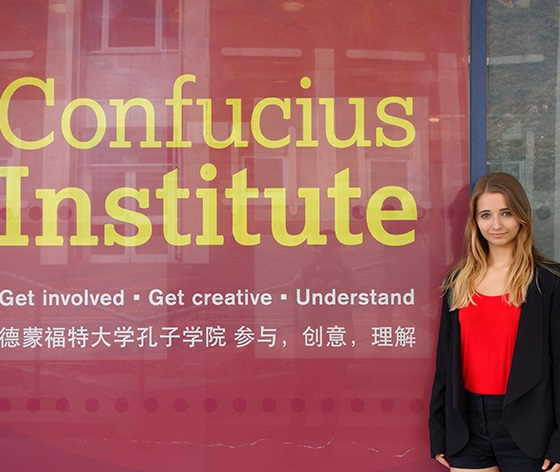 Beijing-CI-Scholarship-story---#DMUglobal---FOR-STORY-(2)