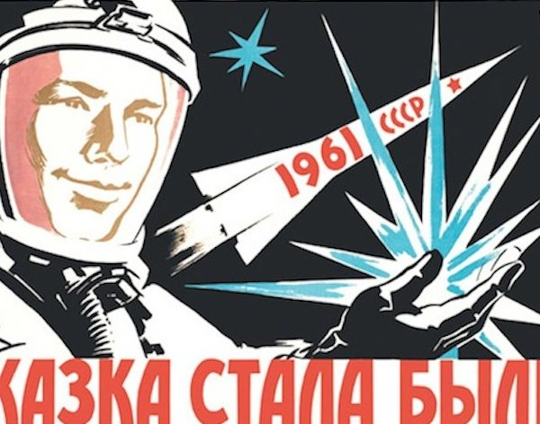 Exhibition of the Russian Space Race opens at DMU's Heritage Centre