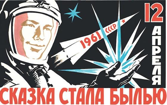 russian space program - photo #40