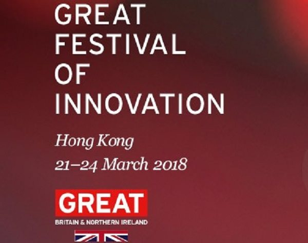 DMU to tell Hong Kong festival the world needs our creative graduates