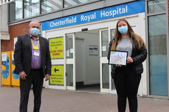 Chesterfield Hospital Photo