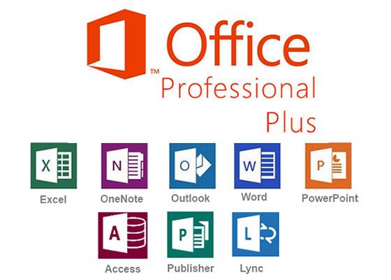 Microsoft Office Word 2015 скачать торрент - фото 8